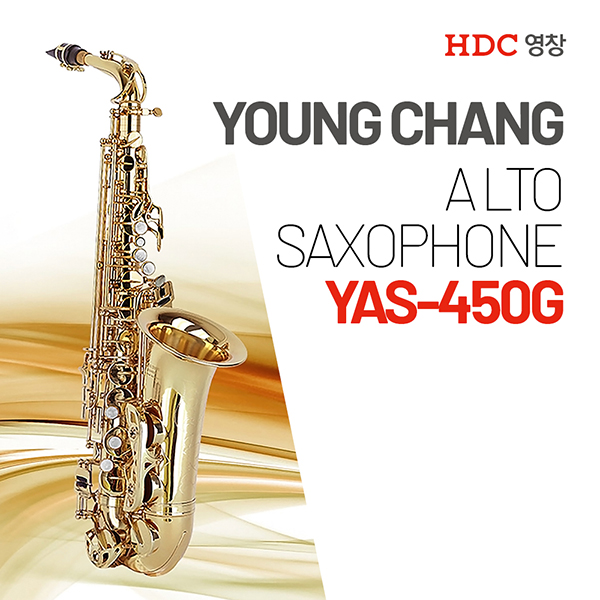 [YOUNG CHANG]영창 알토 색소폰 YAS-G450